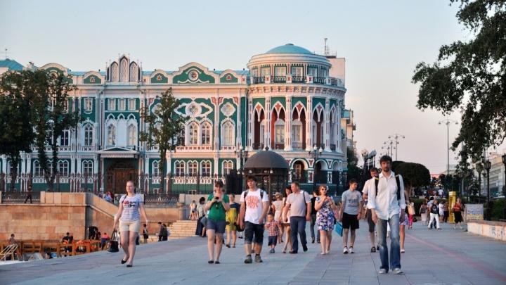 В Центробанке раскрыли, что появится на новой купюре с изображением Екатеринбурга