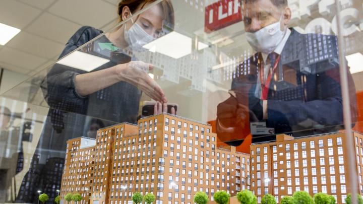 Двор без машин и три варианта отделки: в офисе продаж ЖК «СердцеЯрославля» уже бронируют квартиры