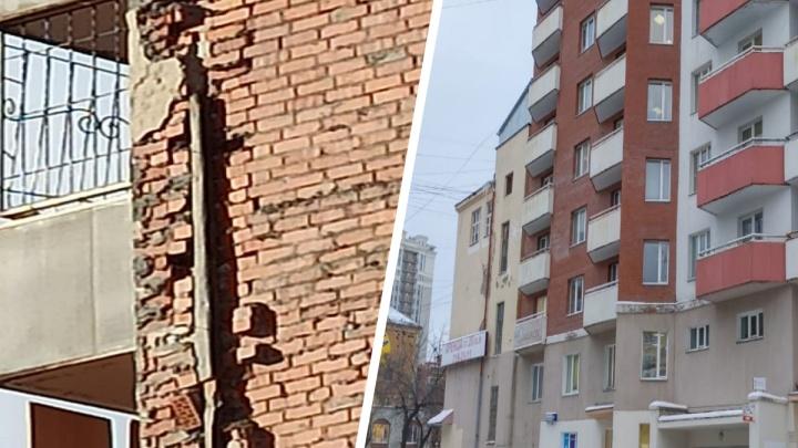 В Екатеринбурге начало разваливаться здание бизнес-центра. Его продают за 270 миллионов