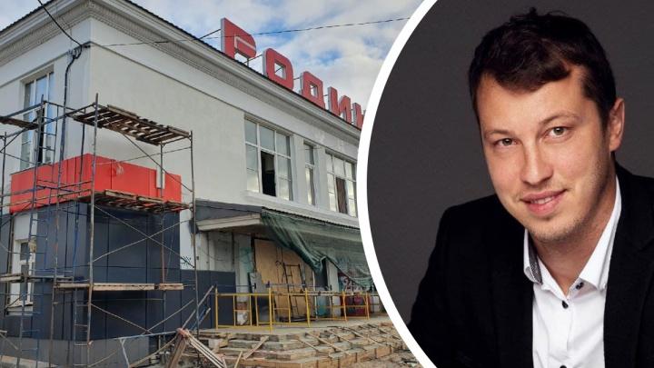 «Мракобесие поощряется сверху»: урбанист рассказал, что делать с убитыми в Ярославле фасадами зданий