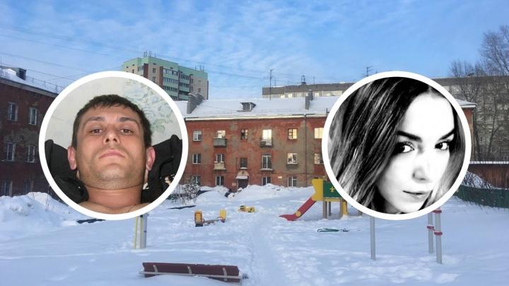 «Были образцовой парой»: что известно о семье из Новосибирска, где мужчина застрелил любимую и покончил с собой