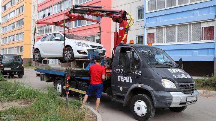 «Тепловые» должники Орджоникидзевского района Перми лишились своих автомобилей