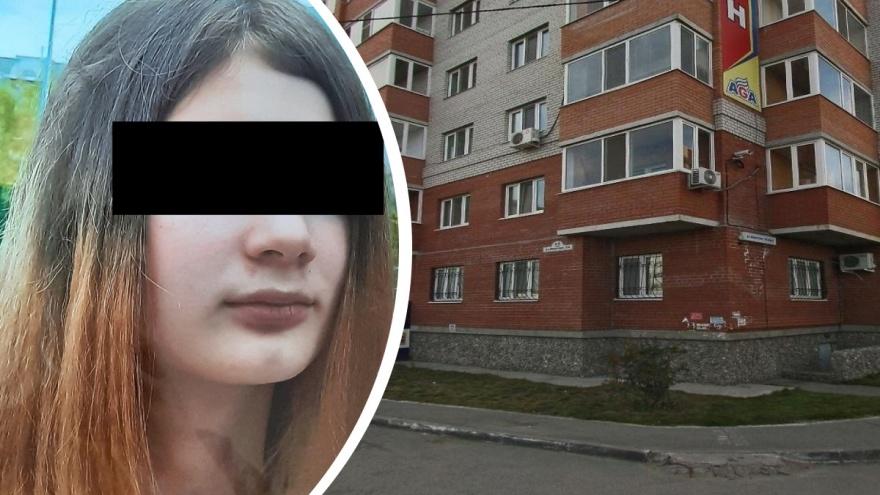 «Она боялась высоты»: родные 13-летней тюменки уверены, что ее выбросили с балкона