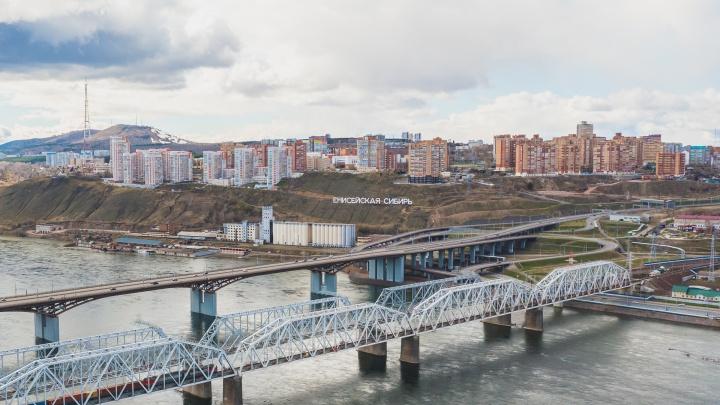 Мэрия во второй раз объявила торги на строительство развязки в районе Николаевки