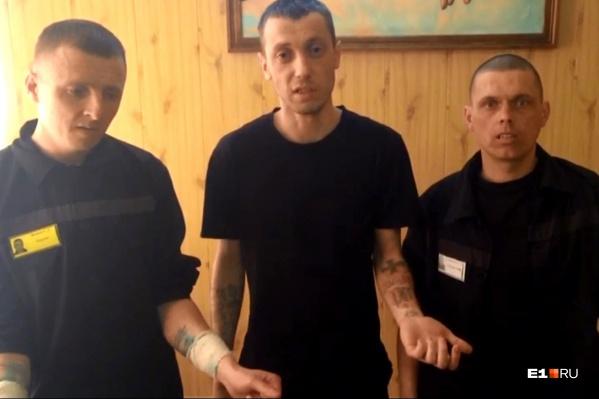 Осужденные записали видеообращение и рассказали, почему им пришлось резать себе вены