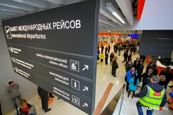 Число стран с открытыми для россиян границами продолжает расти