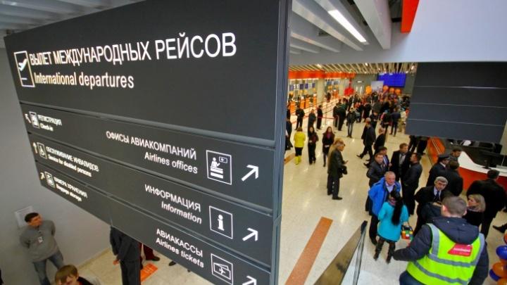 Ну что, пакуем чемоданы? Россия открывает границы еще с пятью странами