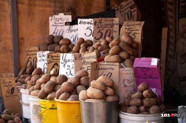 Ростовская область закупает картофель на зиму из других регионов