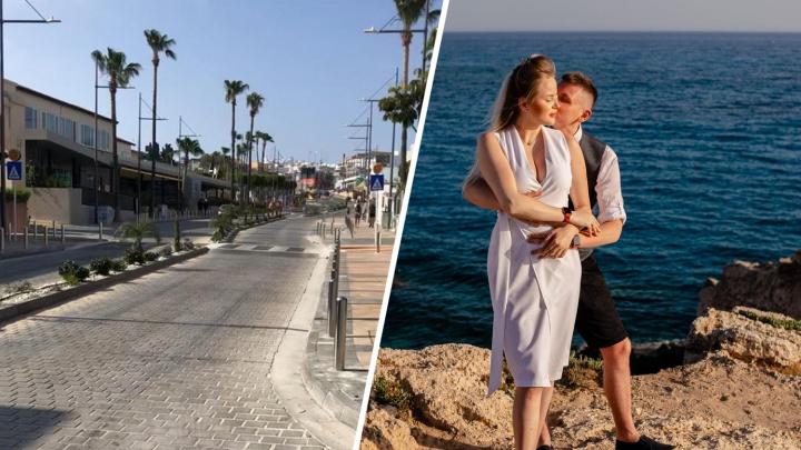 Семья из Новосибирска поехала в свадебное путешествие на Кипр во время локдауна. К чему готовиться туристам?