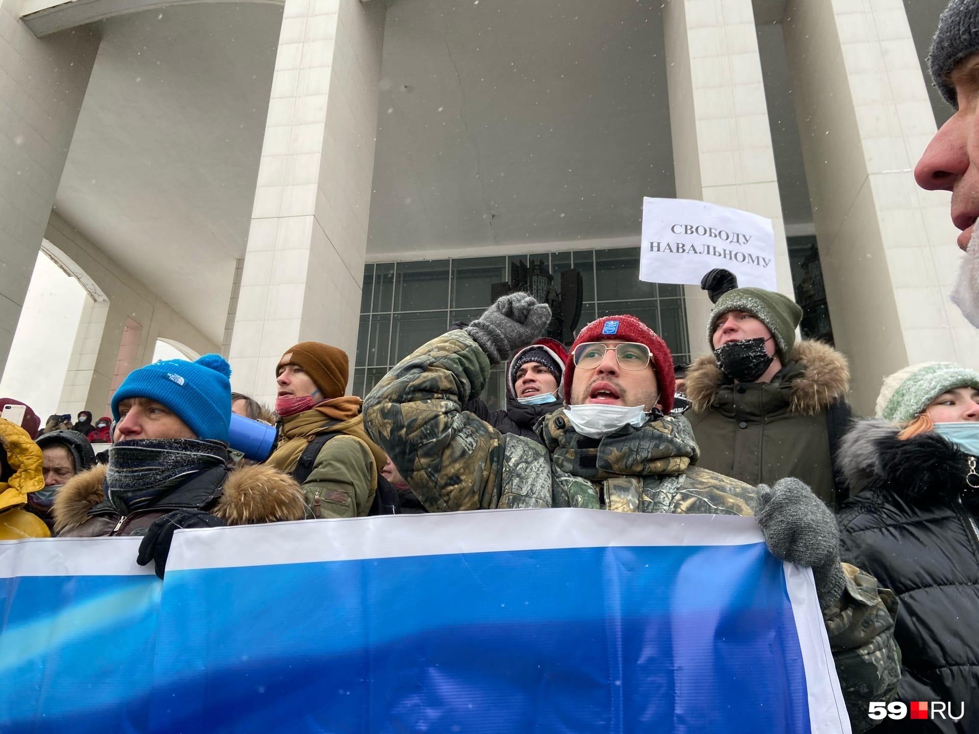 Во время акции люди поддерживали Навального, но отмечали, что вышли не столько ради него, сколько ради себя
