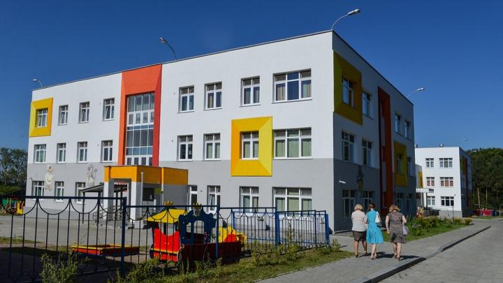 Вместо бывшей поликлиники появятся ясли с бассейном: где в Екатеринбурге построят новые садики в 2021году