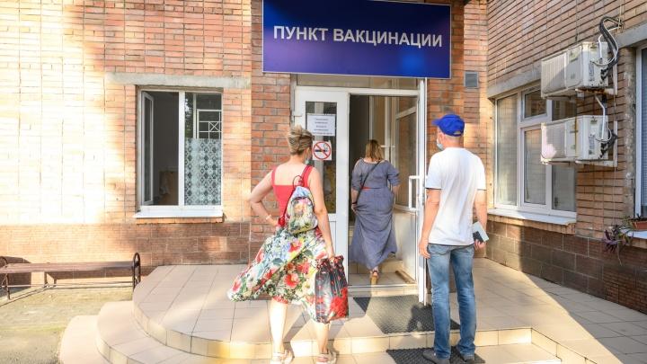 Ростовская область возвращает ограничения по COVID-19 и готовит неудобства для непривитых. Главное
