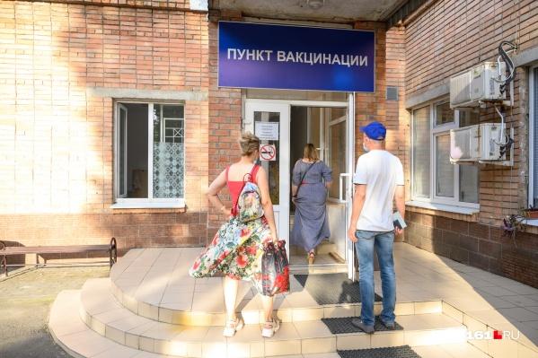 В Ростовской области началась третья волна коронавируса