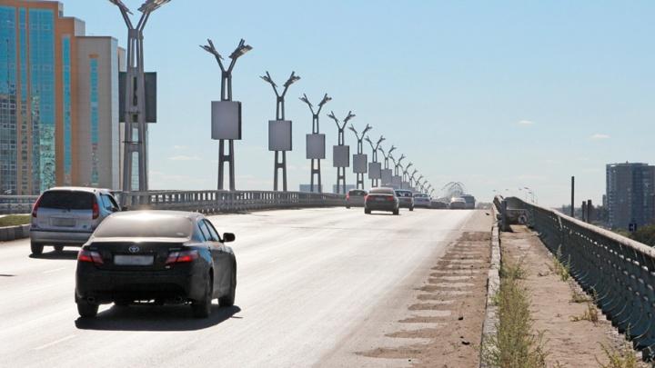 Метромост в Омске готовятся частично закрыть на ремонт