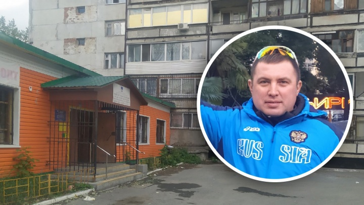 «Пивных магазинов больше, чем детских секций»: тюменский тренер — о районе, где пропала Настя Муравьёва