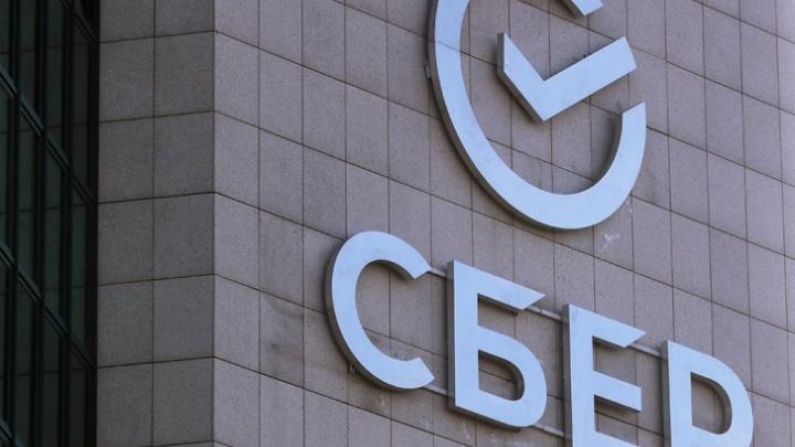 Сбер попал в топ мировых банков по созданию акционерной стоимости