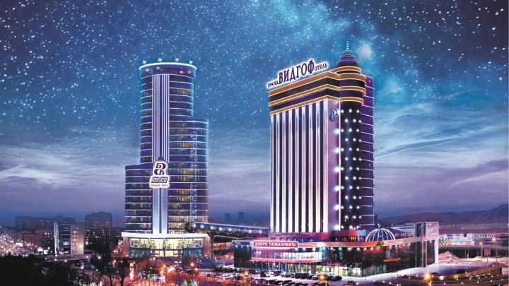 Триумф Гранд Отеля «Видгоф»: он признан лучшим в России региональным отелем для проведения мероприятий