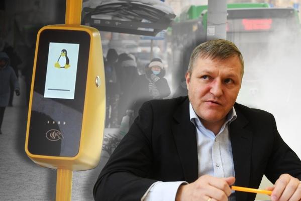 Интервью с вице-мэром о транспортных проблемахЕкатеринбурга