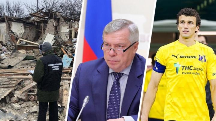 Голубев привился, Логвиненко похвалился: что случилось в Ростове — итоги недели