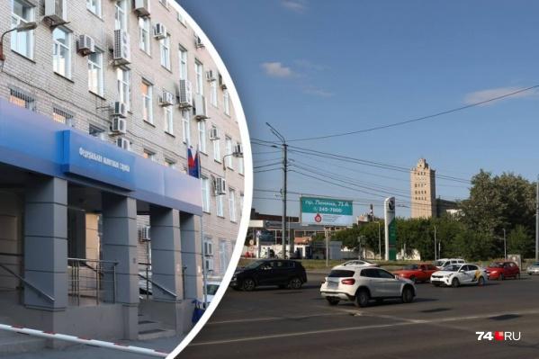 Новый офис для челябинских налоговиков сдадут в <nobr>2023 году</nobr>