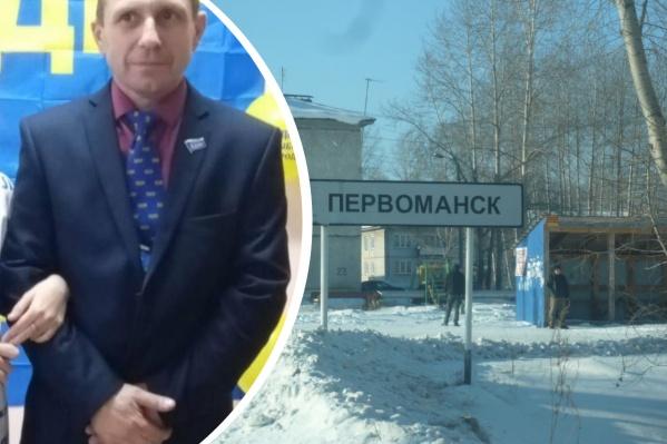 Депутат впервые высказался о ДТП