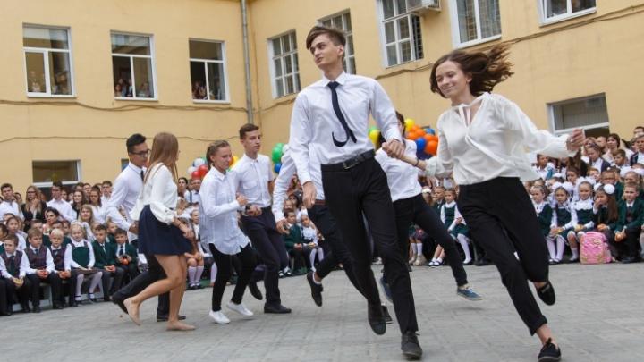 В Волгоградской области утвердили формат проведения последних звонков и выпускных