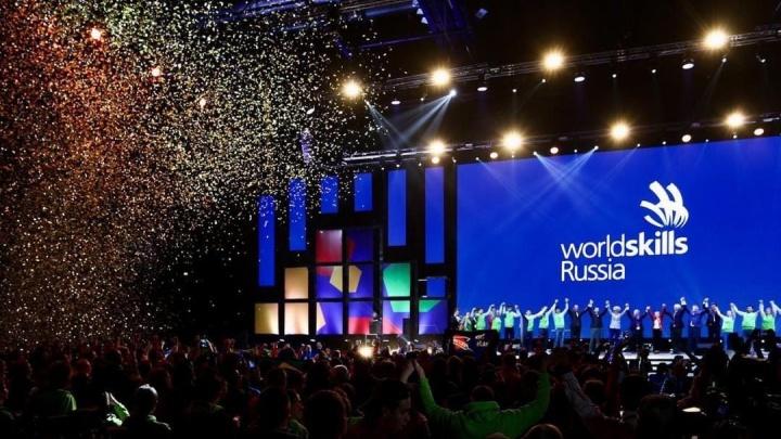 Еще один крупный концерт и салют: что посмотреть на закрытии WorldSkills Russia в Уфе