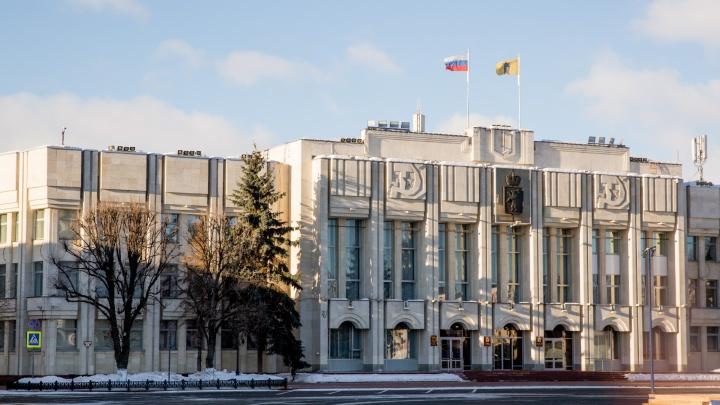 Не такие мы и бедные: сколько денег на самом деле зарабатывает Ярославль