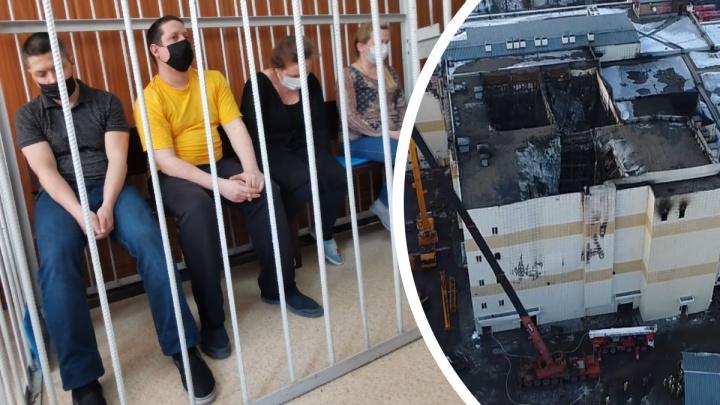 В Кемерово перенесли суд по делу «Зимней вишни». Объясняем почему