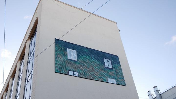 В Перми на здании ЦУМа отреставрировали панно из пайеток