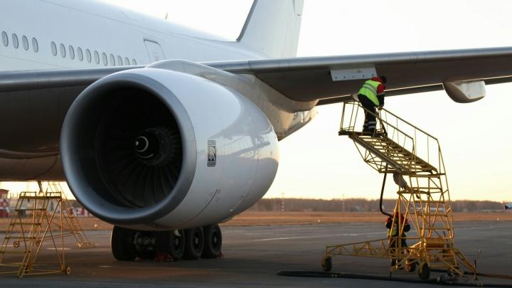 Курганцы попросили власти возобновить авиарейсы до Ханты-Мансийска