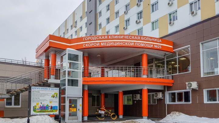 «Потому что план в пандемию не выполнили»: в Волгограде сокращают на треть сосудистое отделение больницы №25