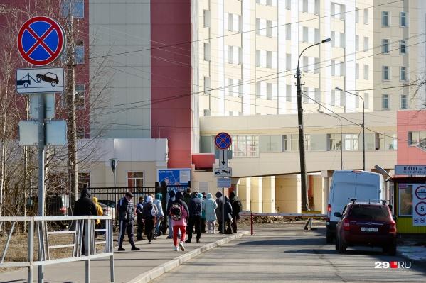 О бомбе сообщил житель Архангельска