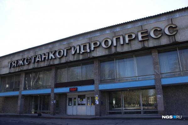 Бывшее имущество крупного новосибирского завода выставили на торги