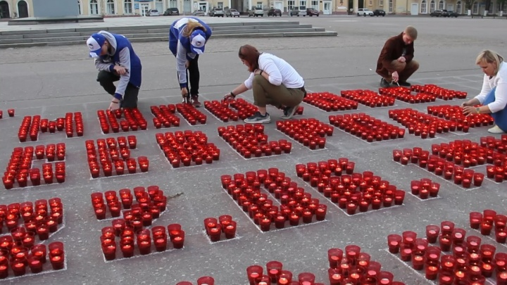 На площади Северодвинска зажгли более 2 тысяч свечей в память о погибших в войне