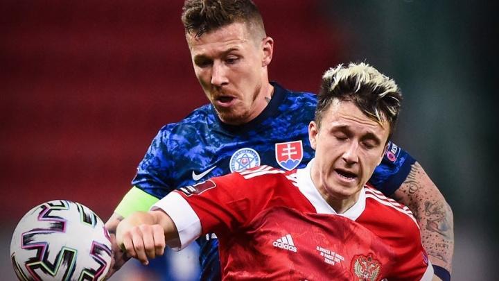 Сборная России по футболу проиграла словакам в отборе на ЧМ-2022