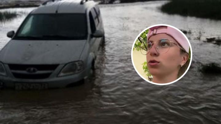 Машину стаскивало в море. Семья из Тюмени оказалась в эпицентре потопа в Керчи — эмоциональный рассказ