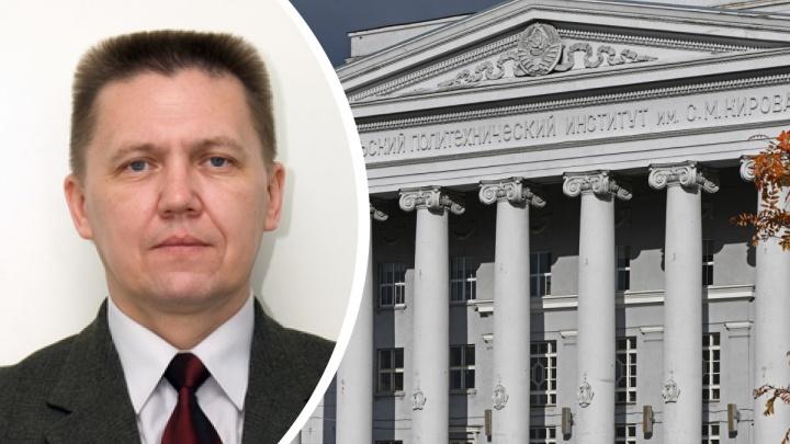 В Екатеринбурге скончался профессор УрФУ. У него был COVID