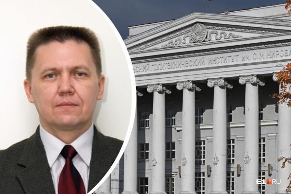 Александр Колпаков работал в вузе с 1977 года, он был одним из самых авторитетных специалистов кафедры