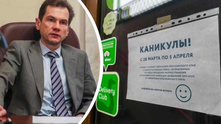 Бизнес-омбудсмен Красноярского края озвучил неприятные цифры — интервью к годовщине локдауна