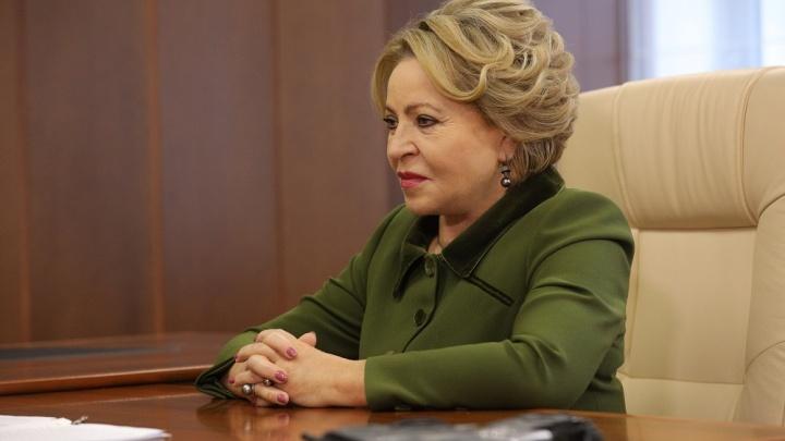 Валентина Матвиенко про выборы в Ярославской области: «Как проголосовали, так и проголосовали»