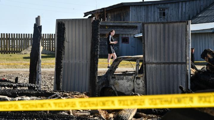 Трагедия села Бызово: как жила семья, в которой за одну ночь в пожаре погибли пятеро детей