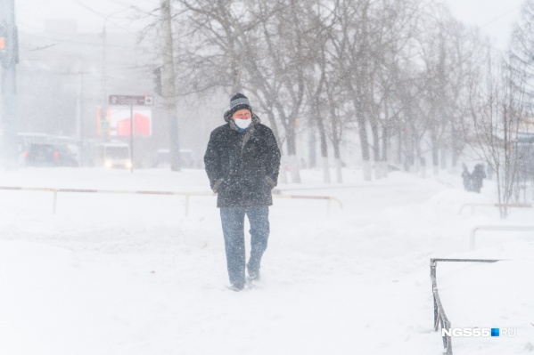 В такую погоду лучше остаться дома