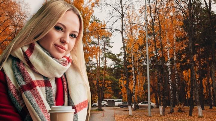 В Тюмени начался сбор заявок на конкурс «Мисс Сентябрь». Как принять участие?