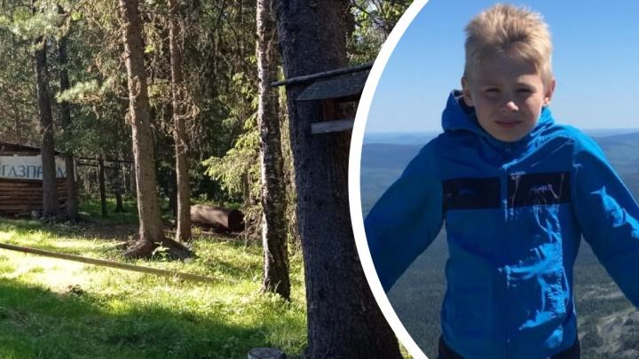 «Услышал, что кто-то кричит мое имя»: как в горах Свердловской области искали девятилетнего челябинца