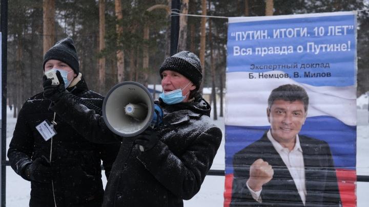 «Он для нас не икона»: в Челябинске прошел митинг памяти Бориса Немцова, в шествии организаторам отказали
