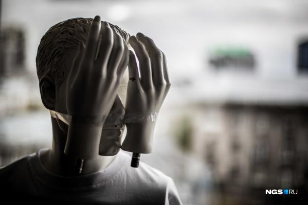 В Новосибирске можно получить бесплатную психологическую помощь