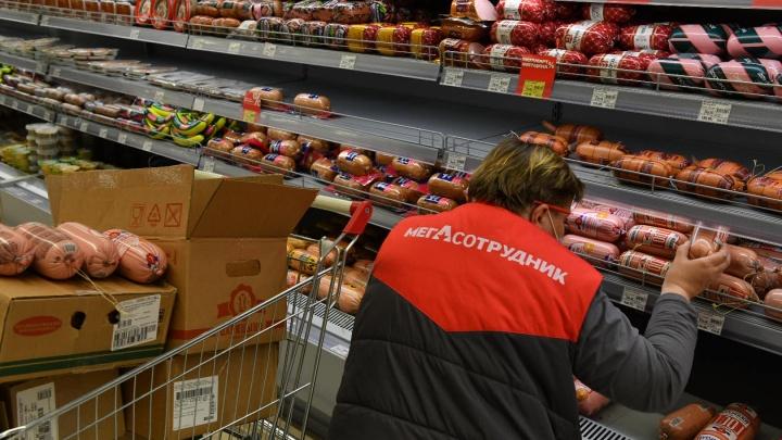 «Магнит» покупает уральскую сеть продуктовых магазинов «Мегамарт»