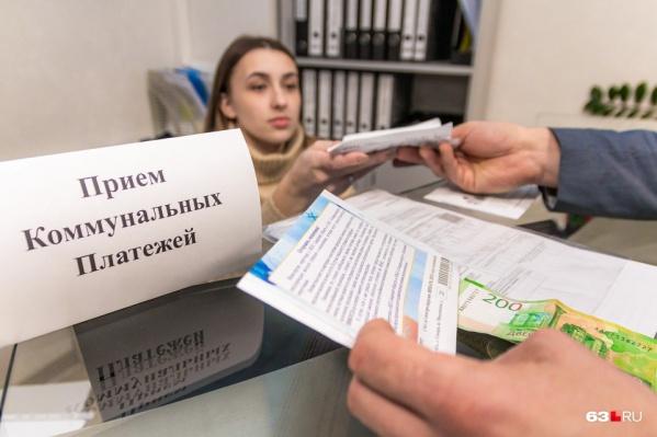 Житель Кургана незаконно лишился более двух тысяч рублей из-за чужих долгов за ЖКХ