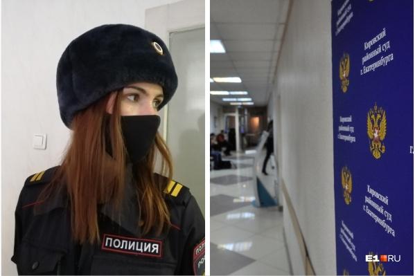 Мошенника задержали оперативники